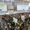 IE expo 2020:中國環博會