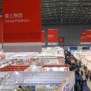 Chinaplas® 2021:國際橡膠展
